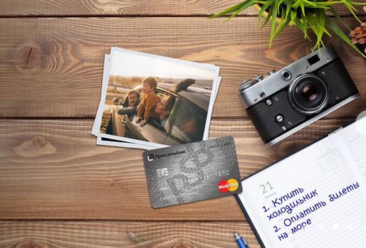 Кредитные карты - выбираем доступность и комфорт фото 2