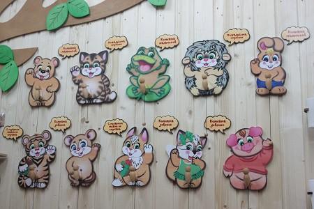 «Союз производителей игрушек» приходит в Кинешму фото 14