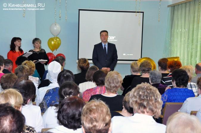 Запись на прием в поликлинику красноярск