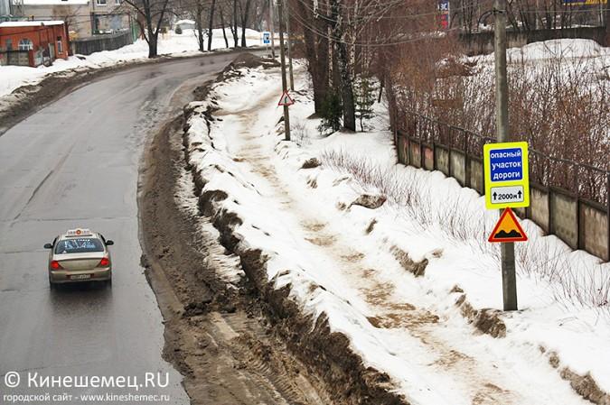 Стало известно какие дороги Кинешмы первыми капитально отремонтируют фото 4