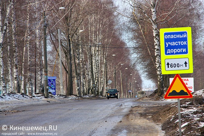 Стало известно какие дороги Кинешмы первыми капитально отремонтируют фото 3