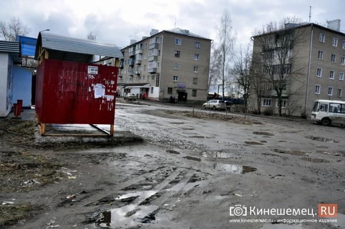 Ремонт дороги на улице Баха в Кинешме обойдется в 19 миллионов рублей фото 5