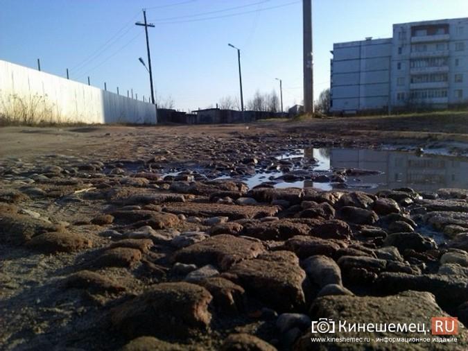 Ремонт дороги на улице Баха в Кинешме обойдется в 19 миллионов рублей фото 3