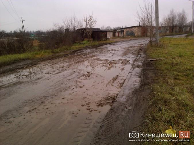 Ремонт дороги на улице Баха в Кинешме обойдется в 19 миллионов рублей фото 4