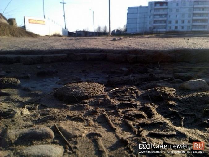 Ремонт дороги на улице Баха в Кинешме обойдется в 19 миллионов рублей фото 2