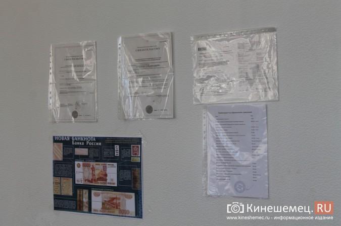 В центре Кинешмы полицейские «накрыли» пункт легализации мигрантов фото 10