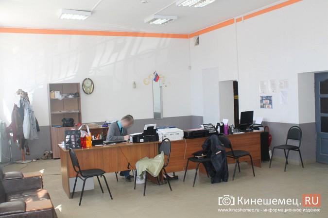 В центре Кинешмы полицейские «накрыли» пункт легализации мигрантов фото 4