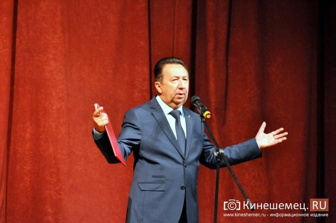 Самым богатым кинешемским депутатом стал Максим Афанасьев фото 4