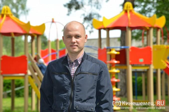 Самым богатым кинешемским депутатом стал Максим Афанасьев фото 2