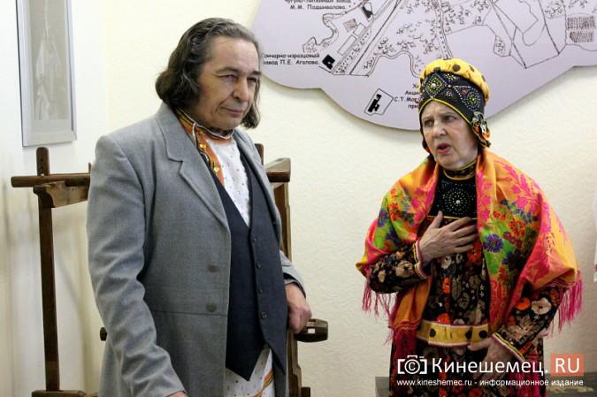 Открылся кинешемский художественно-исторический музей фото 7