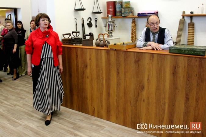 Открылся кинешемский художественно-исторический музей фото 2
