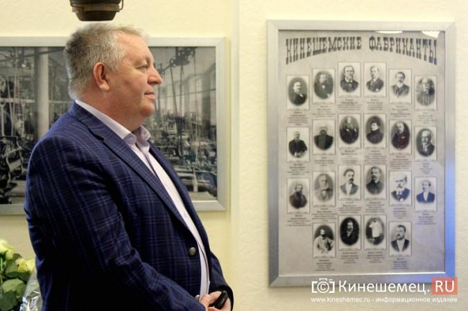 Открылся кинешемский художественно-исторический музей фото 13