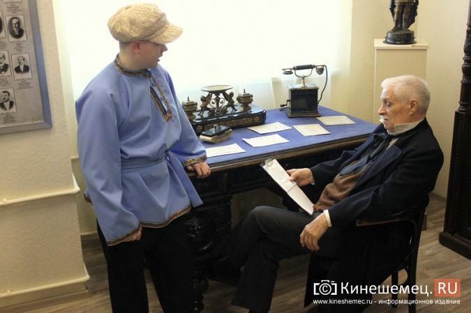 Открылся кинешемский художественно-исторический музей фото 8