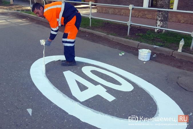 На дорогах Кинешмы продолжается нанесение разметки фото 3