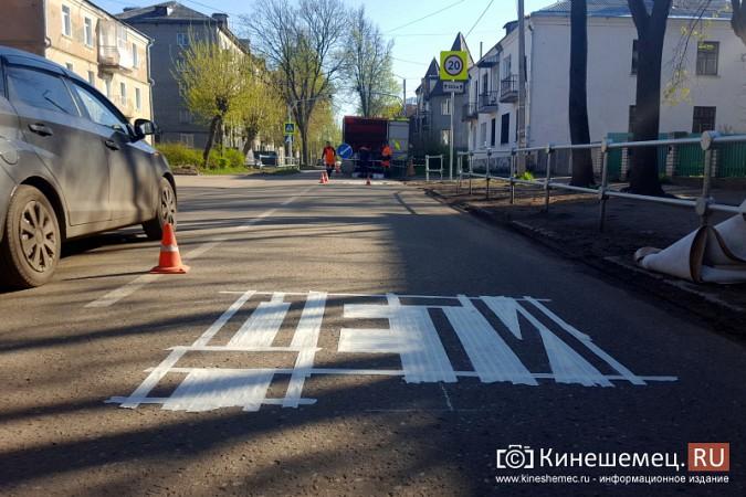 На дорогах Кинешмы продолжается нанесение разметки фото 5