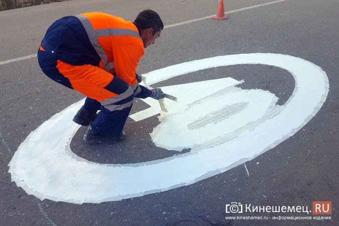 На дорогах Кинешмы продолжается нанесение разметки фото 2