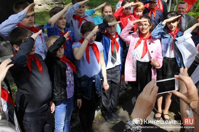 Кинешемских школьников приняли в пионеры фото 6