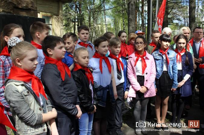 Кинешемских школьников приняли в пионеры фото 9