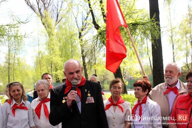Кинешемских школьников приняли в пионеры фото 8