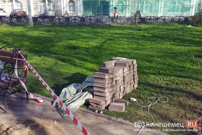 На Волжском бульваре в Кинешме запустили фонтан фото 5
