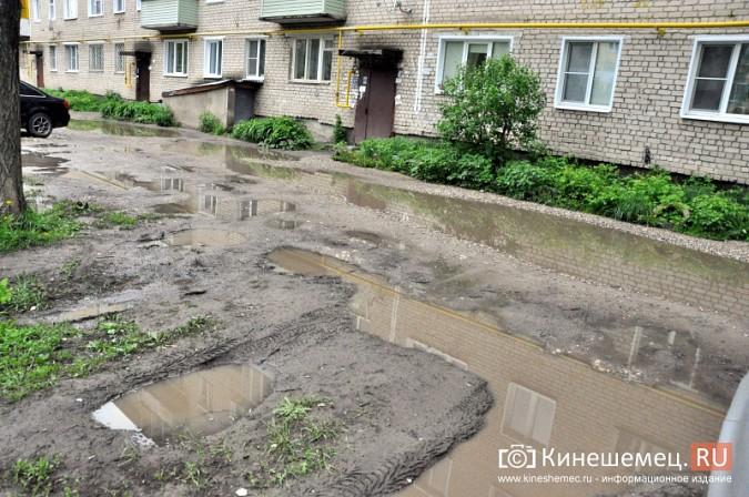 Кинешемцы считают, что их обманули с программой «комфортная среда» фото 8
