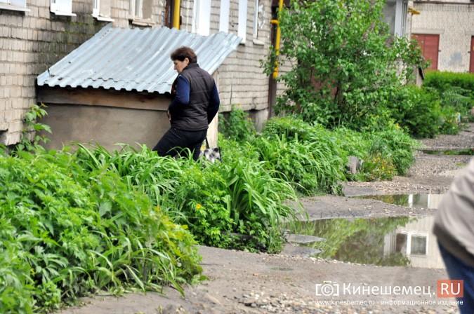 Кинешемцы считают, что их обманули с программой «комфортная среда» фото 3