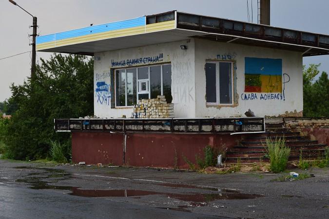 Донецк глазами кинешемца фото 4