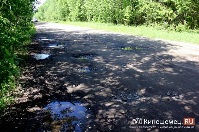 Дорога к лагерю «Радуга» требует вмешательства руководителей Ивановской области фото 6