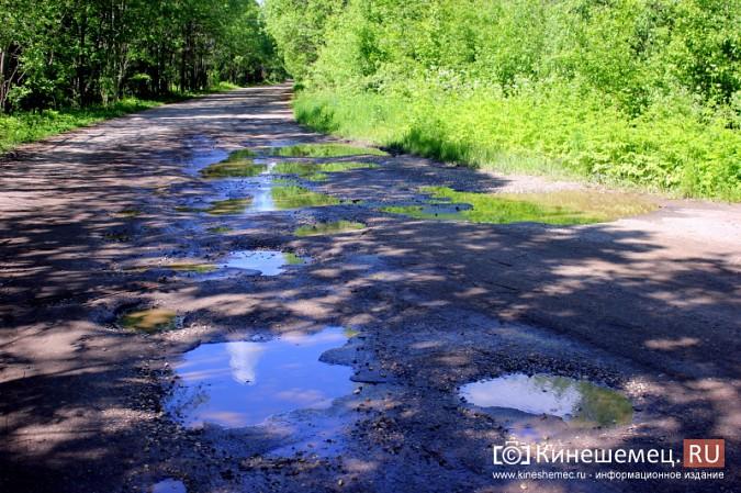 Дорога к лагерю «Радуга» требует вмешательства руководителей Ивановской области фото 9