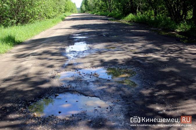 Дорога к лагерю «Радуга» требует вмешательства руководителей Ивановской области фото 7