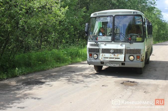 Дорога к лагерю «Радуга» требует вмешательства руководителей Ивановской области фото 2