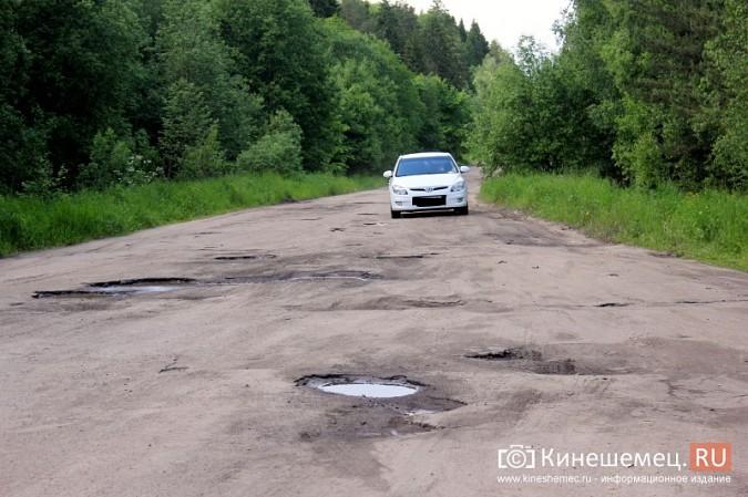 Дорога к лагерю «Радуга» требует вмешательства руководителей Ивановской области фото 5