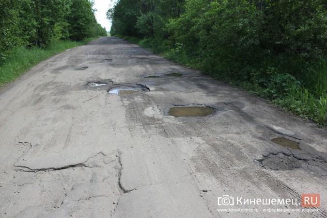 Дорога к лагерю «Радуга» требует вмешательства руководителей Ивановской области фото 3