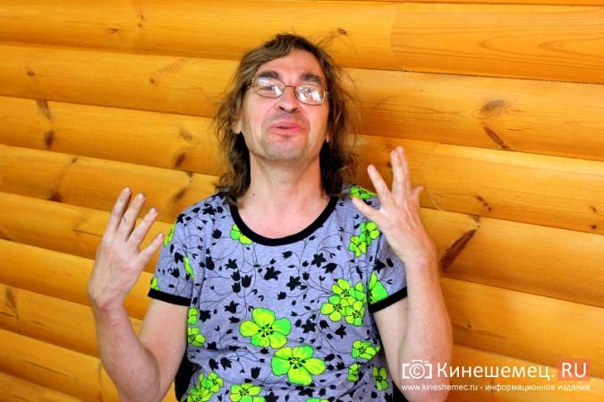 Владимир «в юбке» Фомин: о старой и новой любви фото 3