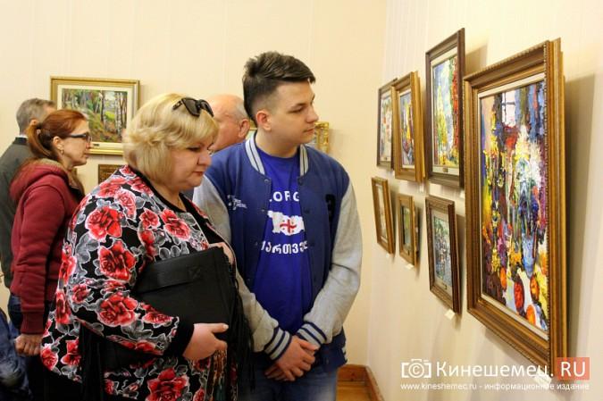 В Кинешме открылась выставка художника Евгения Трофимова фото 5