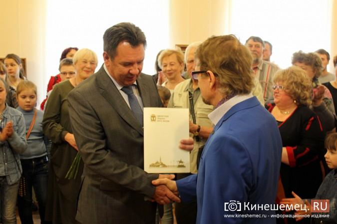 В Кинешме открылась выставка художника Евгения Трофимова фото 9