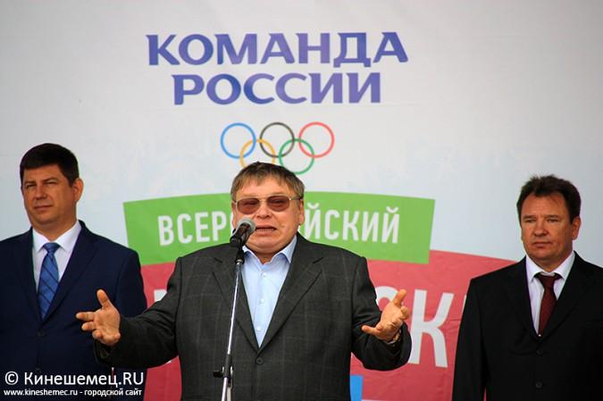 Казанцев зовут навстречу солимпийскими чемпионами
