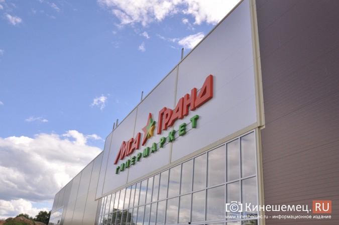 """У торгового центра на """"Лесозаводе"""" установят универсальную спортплощадку фото 8"""