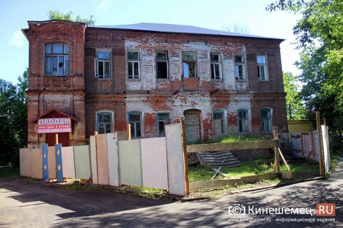 В Кинешме началась реставрация здания бывшего травмпункта на Волжском бульваре фото 2