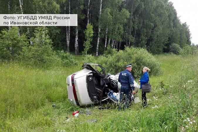 На трассе Кинешма - Иваново в ДТП погибли 3 человека фото 2