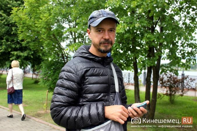 Идущий вдоль Волги путешественник добрался до Кинешмы фото 6