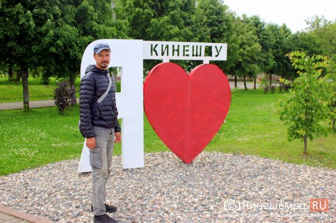 Идущий вдоль Волги путешественник добрался до Кинешмы фото 7