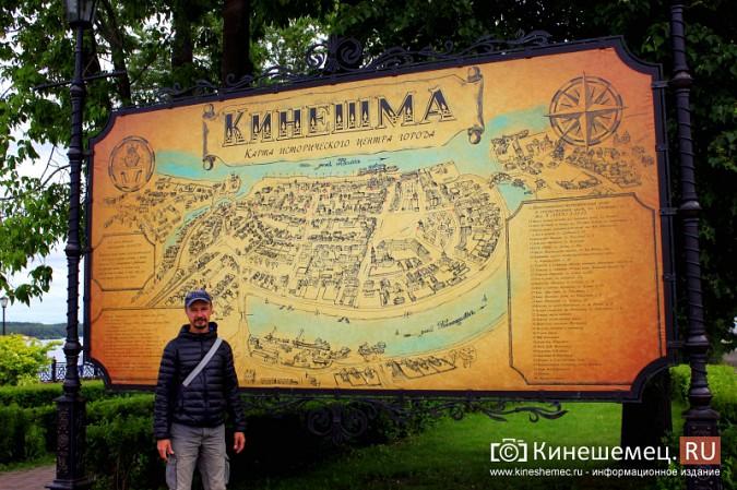 Идущий вдоль Волги путешественник добрался до Кинешмы фото 5