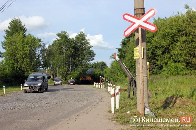 Тротуар на железнодорожном переезде на Беловской появится нескоро фото 3