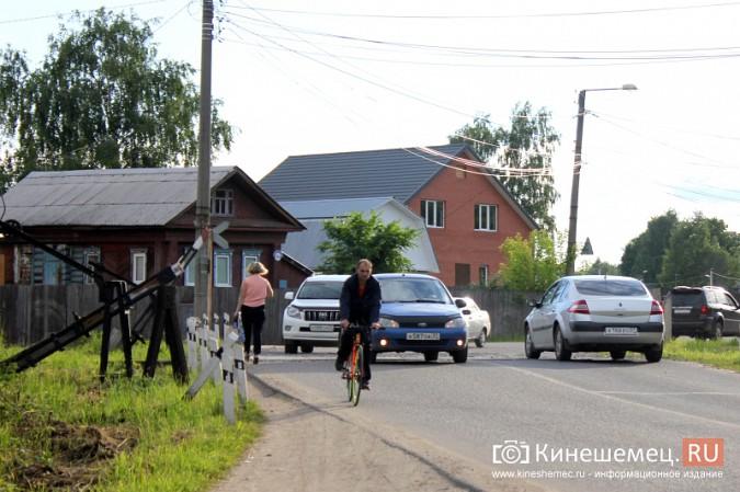 Тротуар на железнодорожном переезде на Беловской появится нескоро фото 2