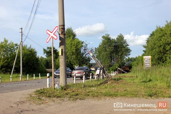 Тротуар на железнодорожном переезде на Беловской появится нескоро фото 4