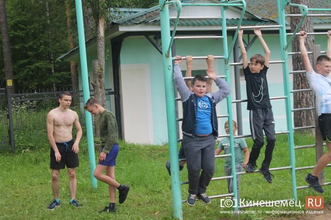 Юные кинешемские биатлонисты и лыжники готовятся к сезону фото 32