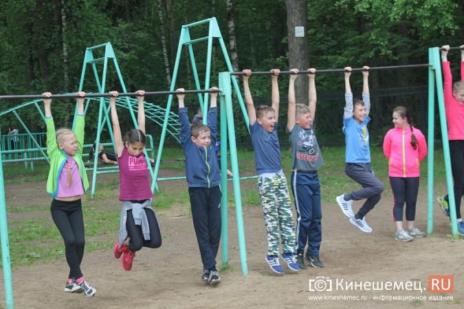 Юные кинешемские биатлонисты и лыжники готовятся к сезону фото 40