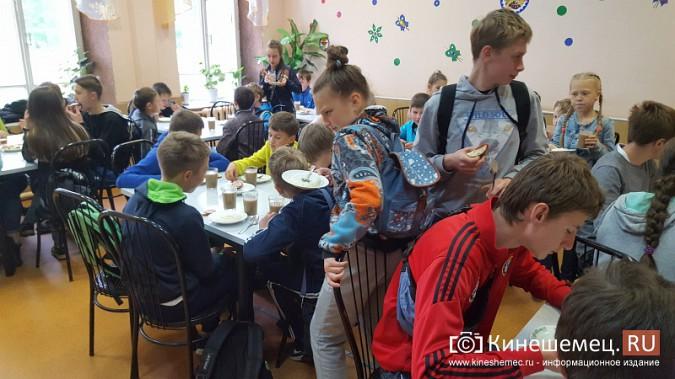 Юные кинешемские биатлонисты и лыжники готовятся к сезону фото 2