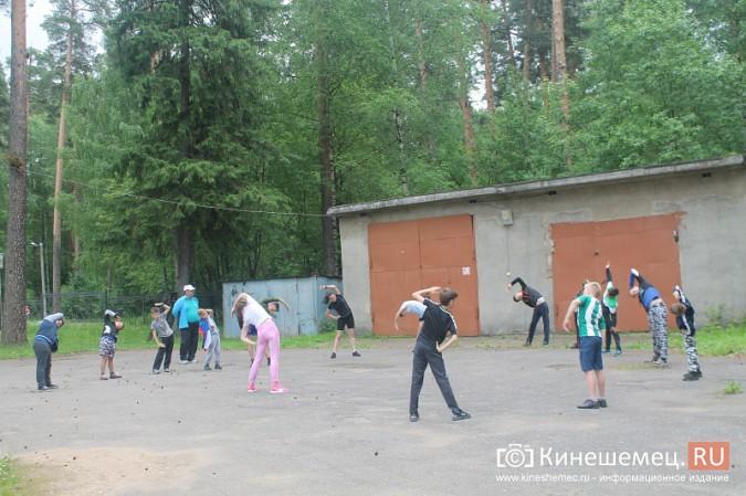 Юные кинешемские биатлонисты и лыжники готовятся к сезону фото 20